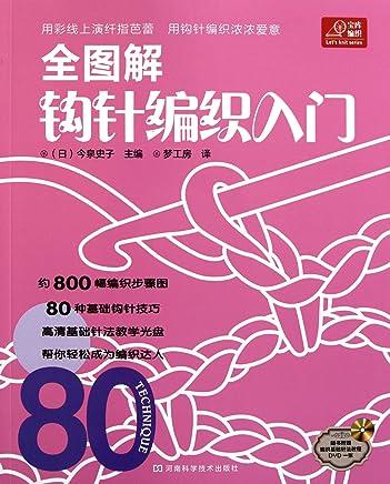 pentominodeasobou (Japanese Edition)
