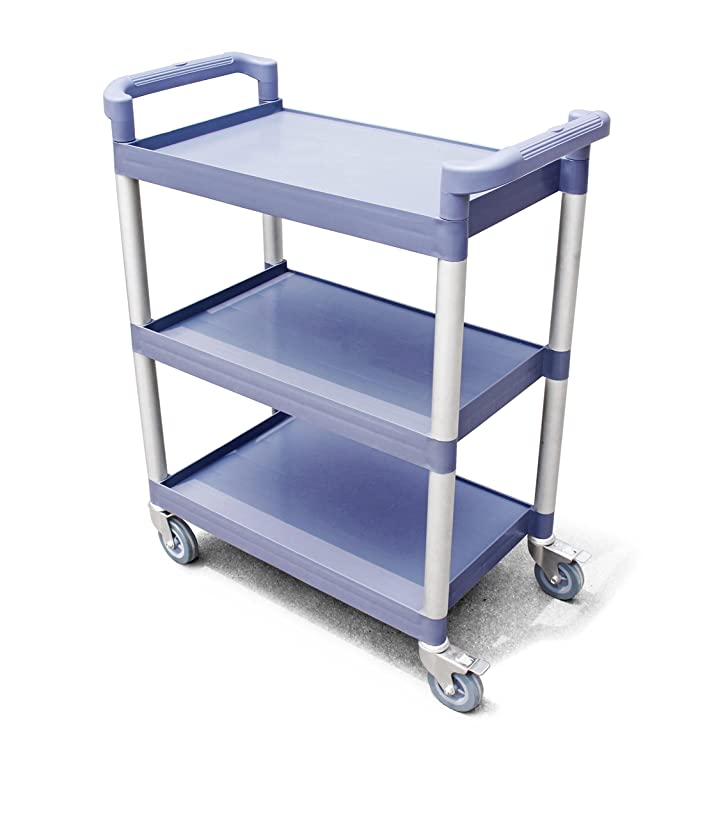 New Star 1 pc Heavy Duty Utility Cart Bus Cart 350 lbs Load 3 Tier Cart 42-1/2x19-1/2x38-1/2