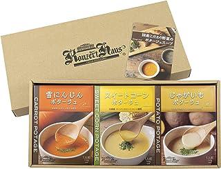 コンツェルトハウス こだわり野菜のポタージュギフトセット 3種6食入 砂糖・食品添加物不使用