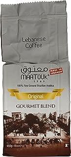 Maatouk Turkish Coffee-450 g