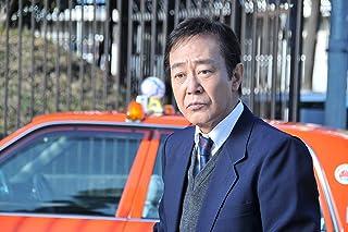 タクシードライバーの推理日誌 ベストセレクション Vol.1 <HDリマスター版> [DVD]