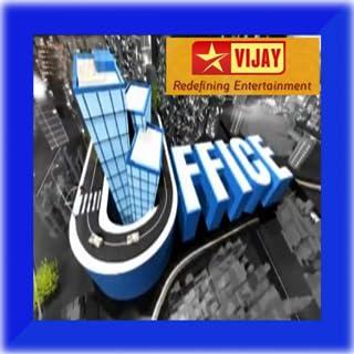 Office-Vijay TV Serial