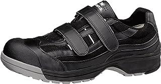[ミドリ安全] 安全作業靴 JSAA認定 プロスニーカー トゥガード付 MPN905 メンズ