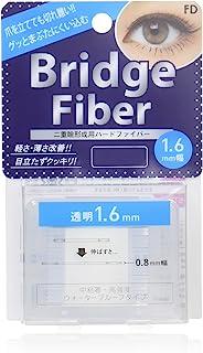 エフディ ブリッジファイバーII クリア 1.6mm