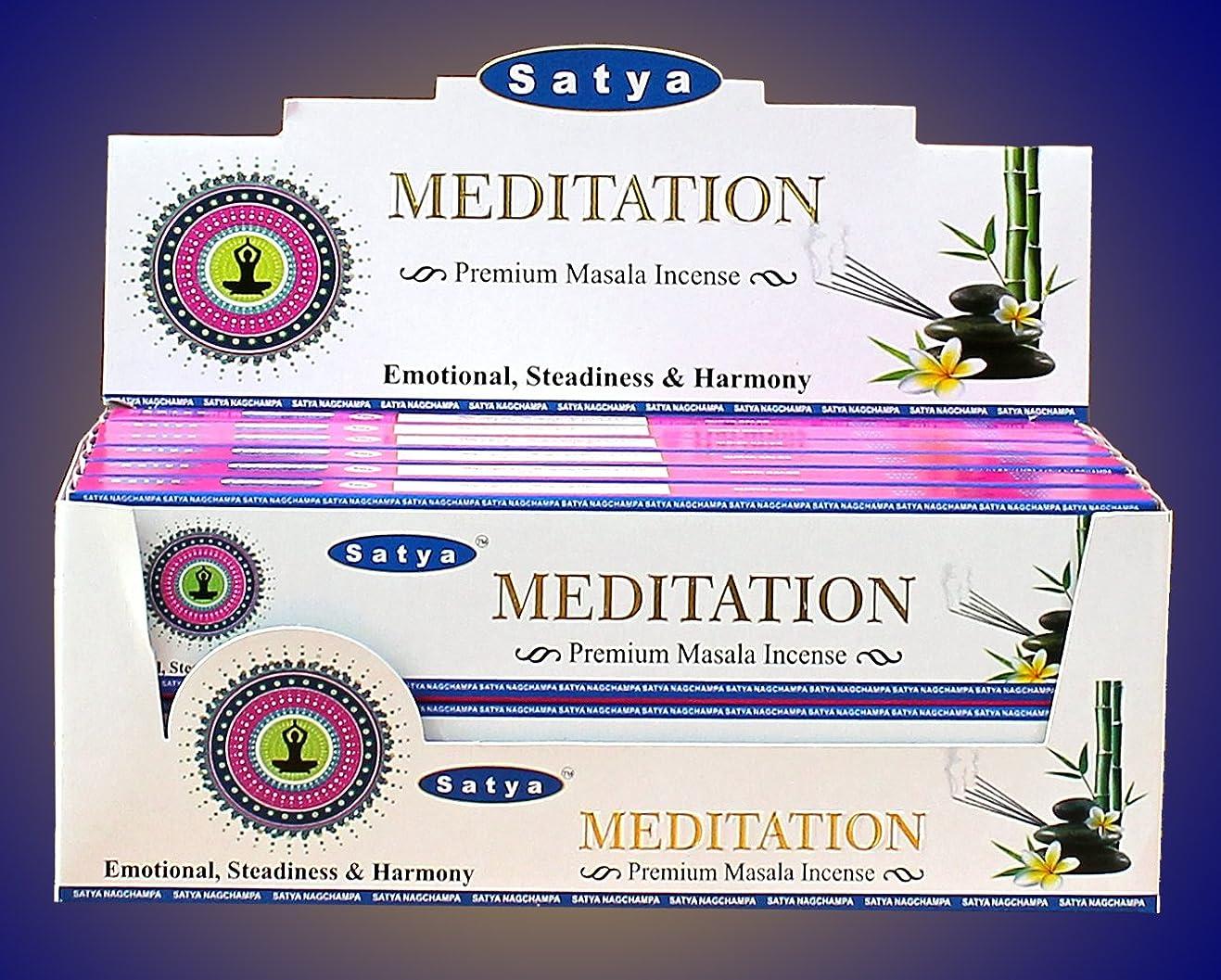 確かな国民せがむSatya Nag Champa Midnight Incense Sticks?–?ボックス12パックby Satya