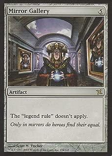 Mirror Gallery (Magic the Gathering : Betrayers of Kamigawa #154 Rare)