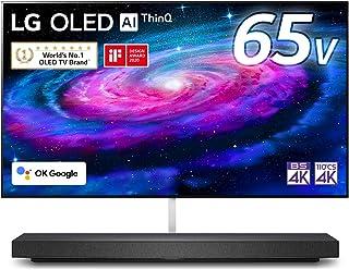 LG 65型 4Kチューナー内蔵 有機EL テレビ OLED 65WXPJA Alexa 搭載 2020 年モデル