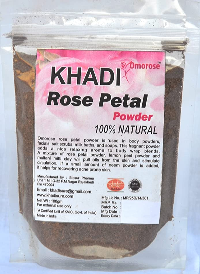 Khadi Rose Petal Powder (100 gm)