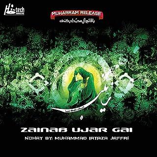 Zainab Ujar Gai - Islamic Nohay