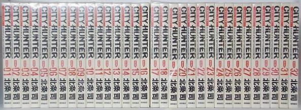 シティーハンター コミック 完全版 全32巻完結 [マーケットプレイス コミックセット]