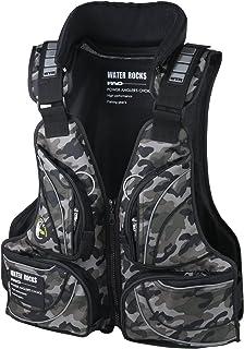 Water Rocks(ウォーターロックス) ライフベストDX (枕付) WRLV-3134