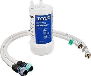 TOTO 東陶 凈水器 TK302B2