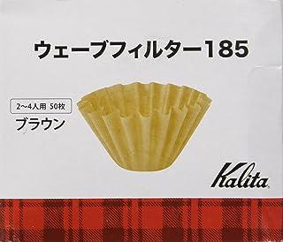 カリタ バスケットフィルター185(50P)(52129)