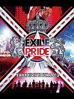 EXILE LIVE TOUR 2013