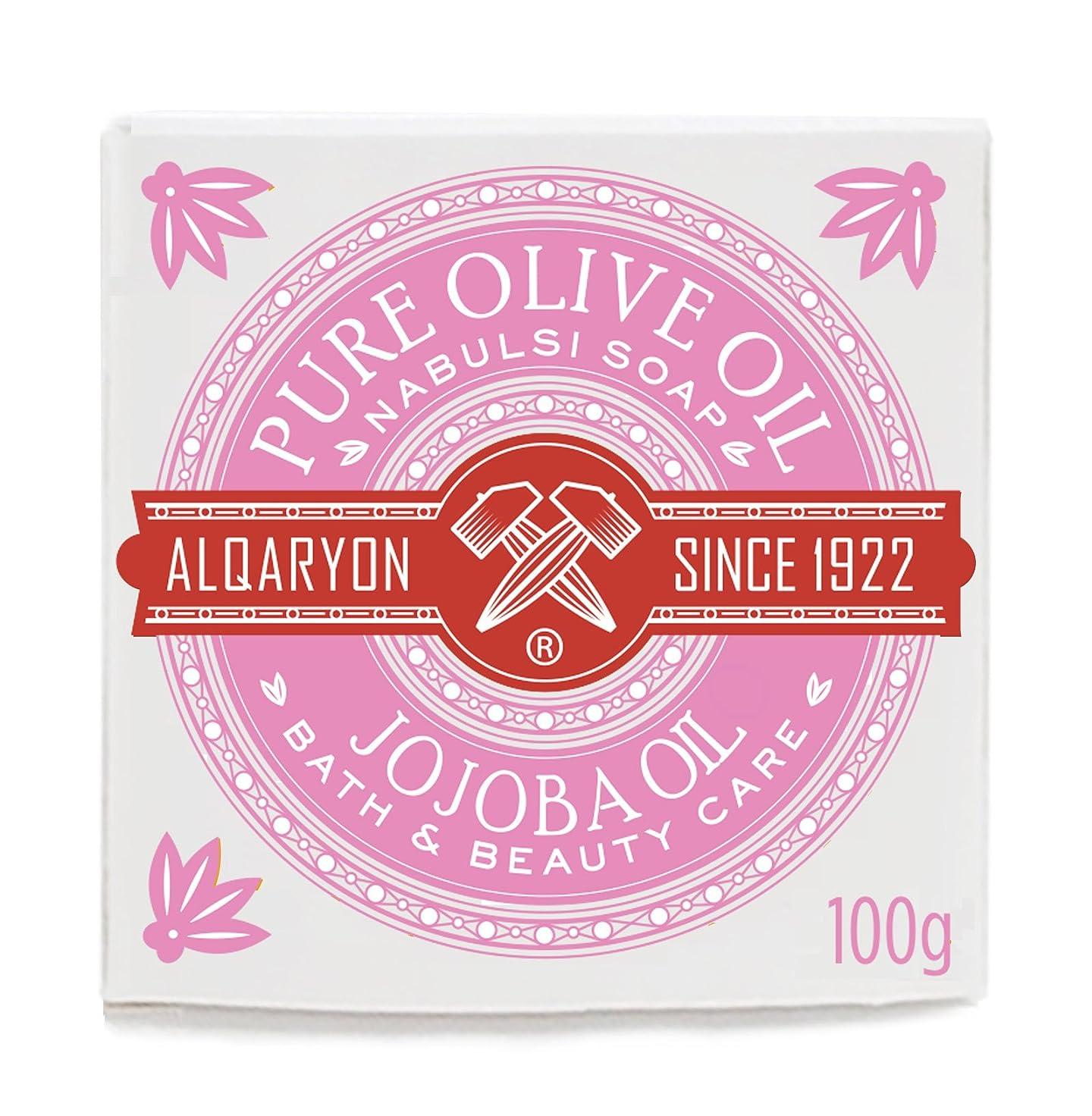 解く断言する柔らかいAlqaryon Jojoba Oil & Olive Oil Bar Soaps, Pack of 4 Bars 100g - Alqaryonのホホバ オイルとオリーブオイル ソープ、バス & ビューティー ケア、100gの石鹸4個のパック