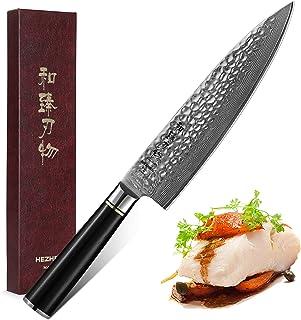 HEZHEN 20.2cm Cuchillo Chef Acero Damascus, Alto en Carbon Cuchillo de Cocinero Acero VG10 Profesional Gyuto Japonés Cuchillos de Cocina con Ergonómico Ebony Mango- Serie Clásica