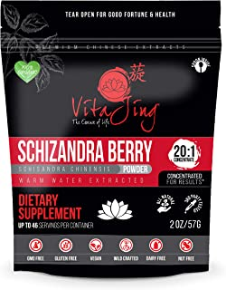 Organic Schizandra Berry (Schisandra Chinensis) Extract Powder (2oz-57gm), 20:1 Concentration (Also Known As The Five-Flavor Berry, Wu Wei Zi)