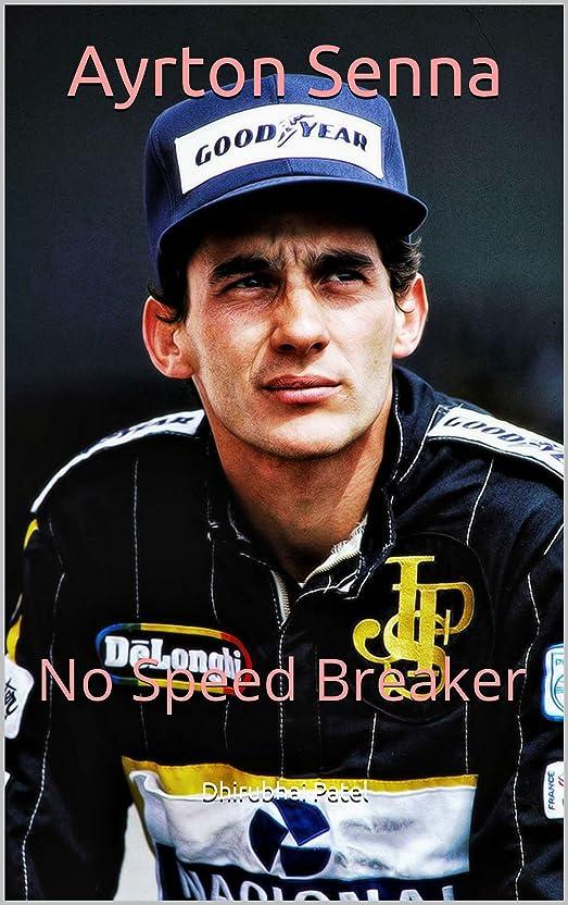 小康ハイキングに行く起きるAyrton Senna: No Speed Breaker (English Edition)