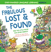 The Fabulous Lost & Found and the little mouse who spoke Hebrew: heartwarming & fun bilingual English Hebrew book for kids