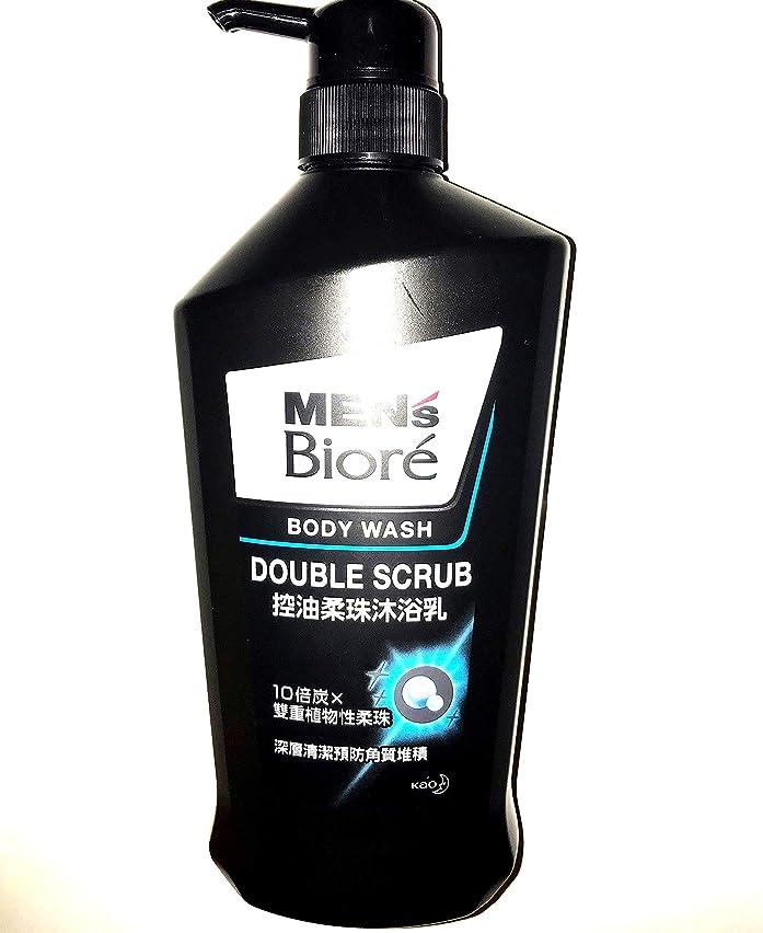 磁器なぜなら守るMEN's Biore メンズビオレ ダブルスクラブボディウォッシュ 750ml