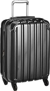 [シフレ] ハードジッパースーツケース 小型 Sサイズ 1年保証付き 機内持ち込み可能 拡張式 保証付 42L 48 cm 3.1kg