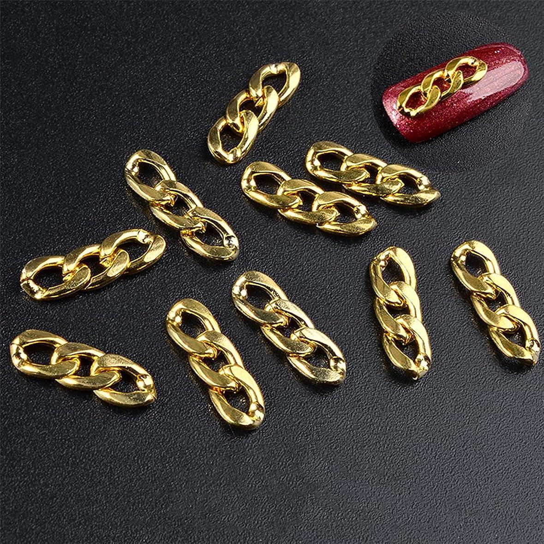 件名巨大前述のACHICOO ネイルアートチェーン 10PCS シャイニー 装飾 マニキュア供給 メイクアップ ゴールド