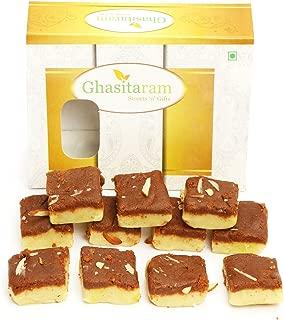 Ghasitaram Gifts Indian Sweets - Chocolate Barfi 200 gms