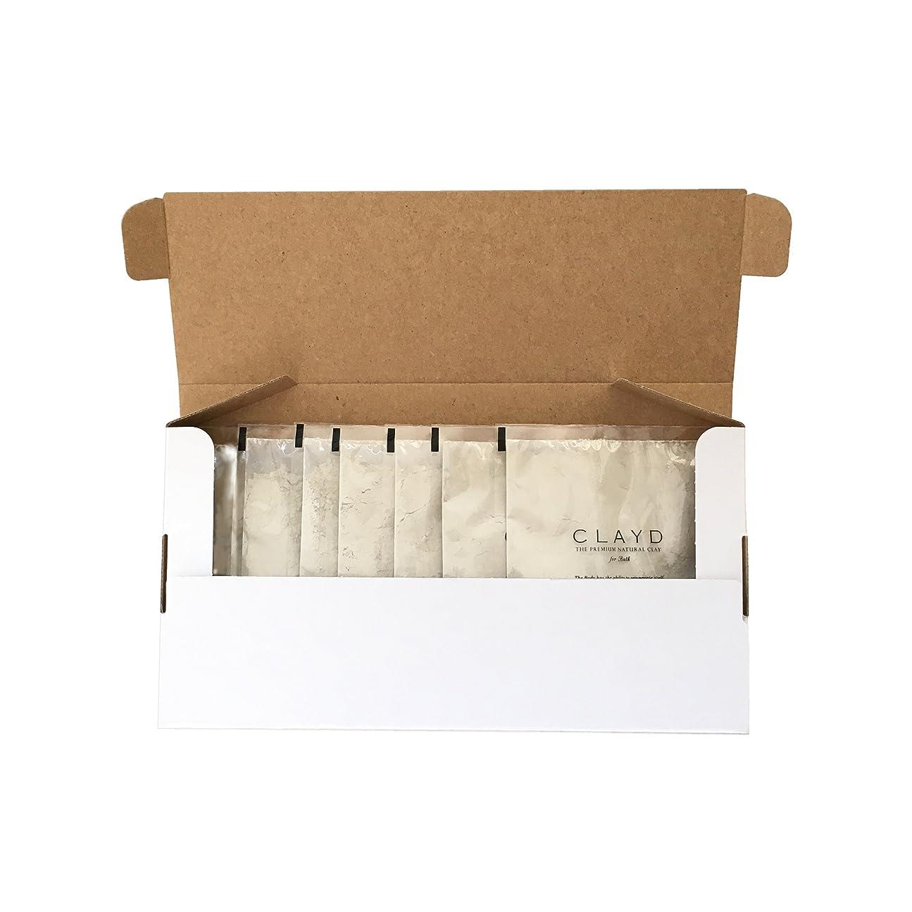 百年信頼回転するCLAYD for Bath(クレイドフォーバス)ONE WEEK TRIAL(30g×7袋)