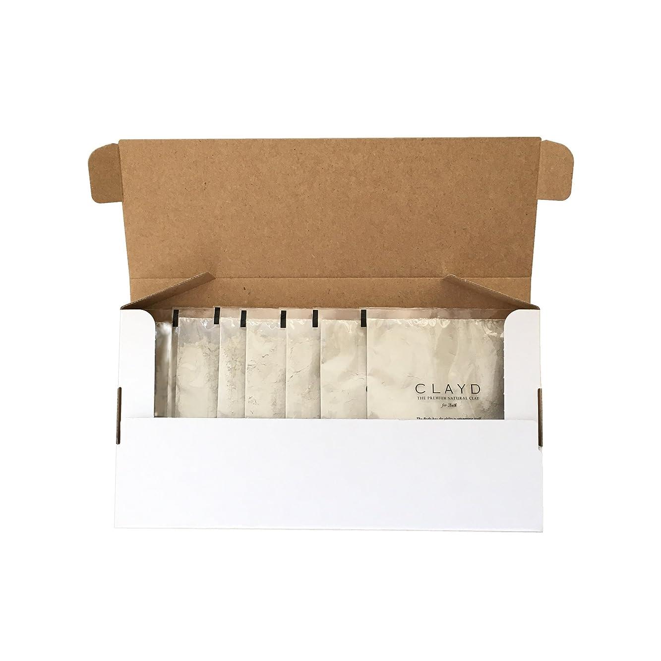 雨デコレーションゴネリルCLAYD for Bath(クレイドフォーバス)ONE WEEK TRIAL(30g×7袋)