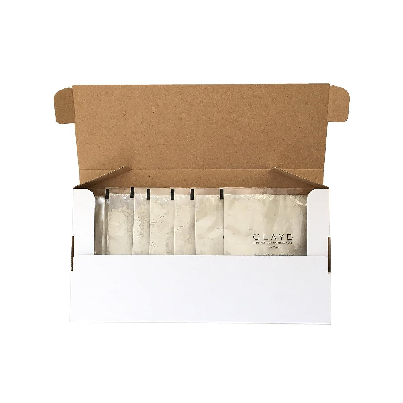 させるいちゃつく寓話CLAYD for Bath(クレイドフォーバス)ONE WEEK TRIAL(30g×7袋)