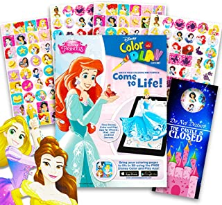 Disney Princess Coloring Book and Sticker Chart Super Set Bundle ~Disney Princess Coloring Book with Disney Princess Stickers & Separately Licensed Sticker Reward Chart