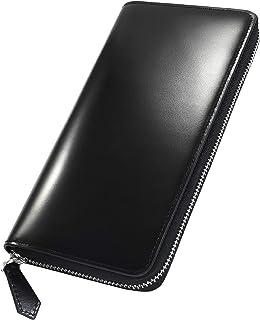 [HAFOS] 財布 メンズ 長財布 コードバン×牛革 本革 レザ YKK製 セパレート型 小銭入れ 化粧箱付き