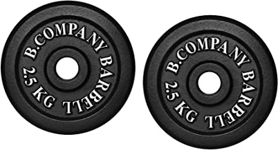 Bad Company Puzzle Ballschale f/ür Gymnastikb/älle ab 55 cm I Steckbare Stapelhilfe f/ür Fitnessb/älle schwarz