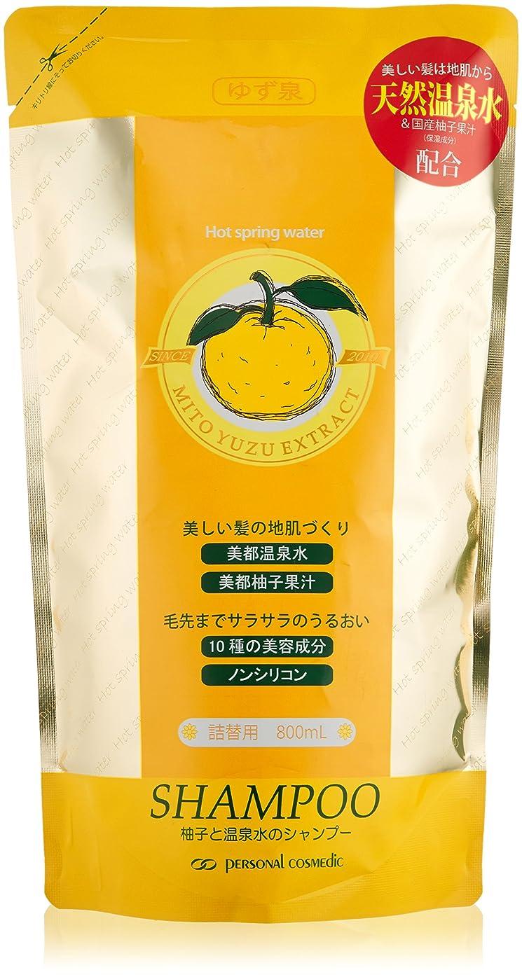 提供する食用線YUKA シャンプー レフィル