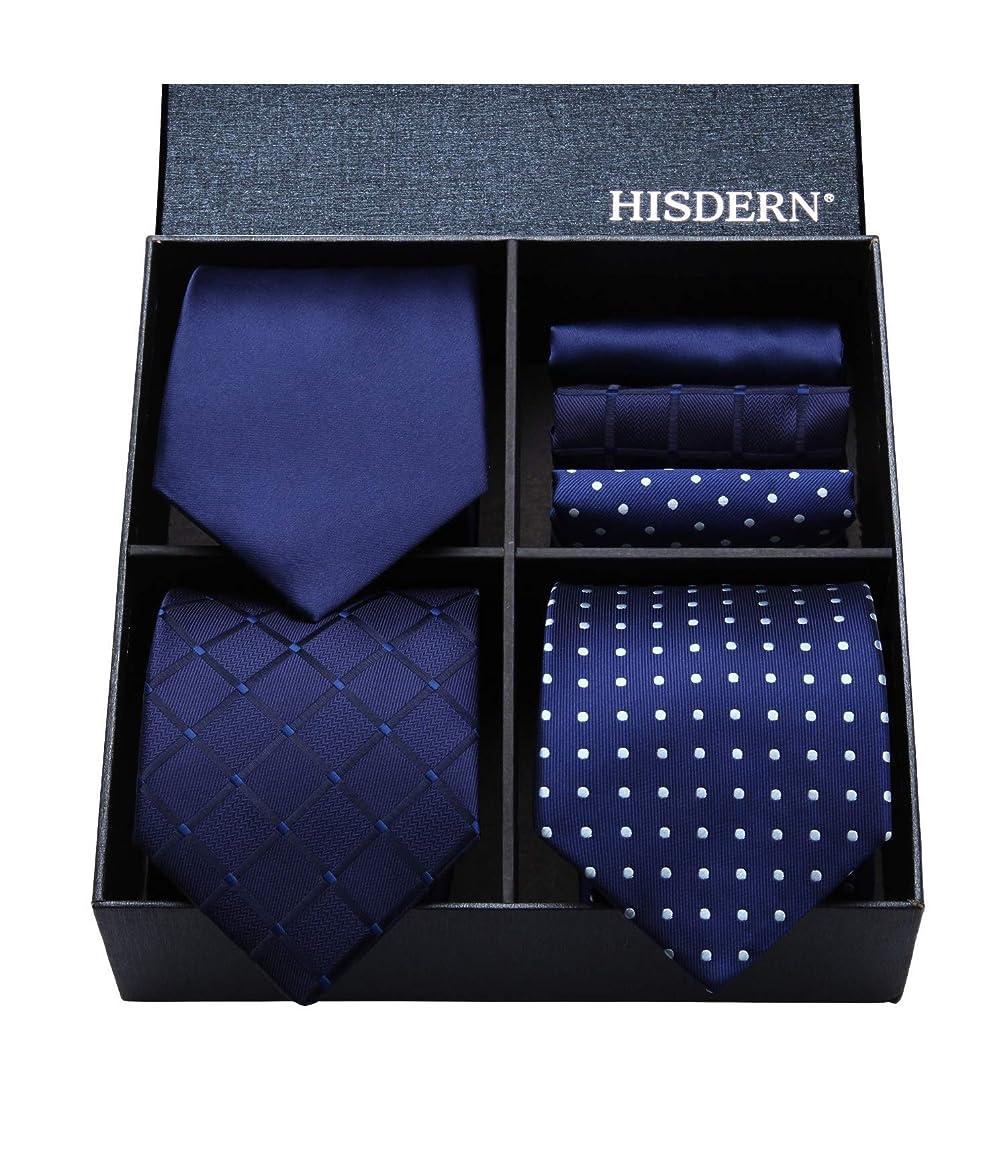 ヤギジャケット切り刻む(ヒスデン) HISDERN 洗える ネクタイ 3本セット メンズ ネクタイ ハンカチ セット 高級 ギフトボックス付き ビジネス 結婚式 プレゼント