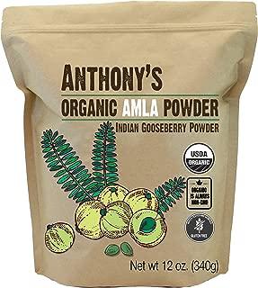 Best organic gooseberry powder Reviews