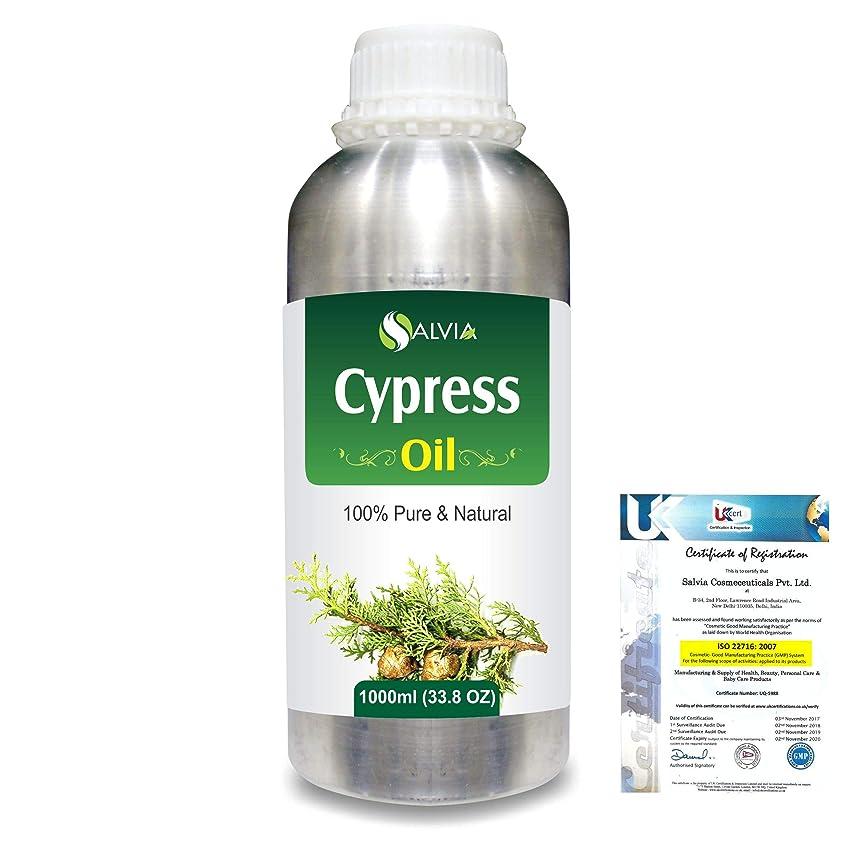 断言する波紋深遠Cypress(Cupressus sempervirens) 100% Natural Pure Essential Oil 1000ml/33.8fl.oz.