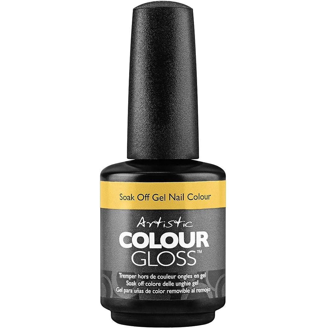 リスナーハンカチ危険なArtistic Colour Gloss - Sun's Out, Buns Out - 0.5oz / 15ml