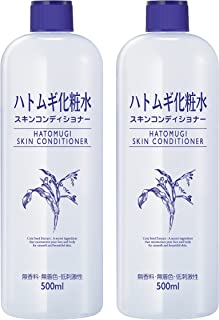 Hatomugi Skin Conditioner, 16.90 fl. oz. (Set of 2)
