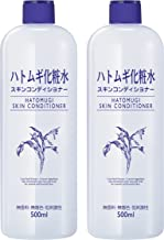 Hatomugi Skin Conditioner, 16.90 fl. oz. (Set of 2)