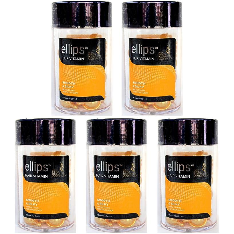 見る人タイトルペストellips エリプス Hair Vitamin ヘア ビタミン Pro-Keratin Complex プロケラチン配合 SMOOTH & SILKY イエロー ボトル(50粒入) × 5本 セット [並行輸入品][海外直送品]