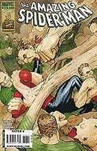 AMAZING SPIDER-MAN #616 ((VOL. 2 1998))