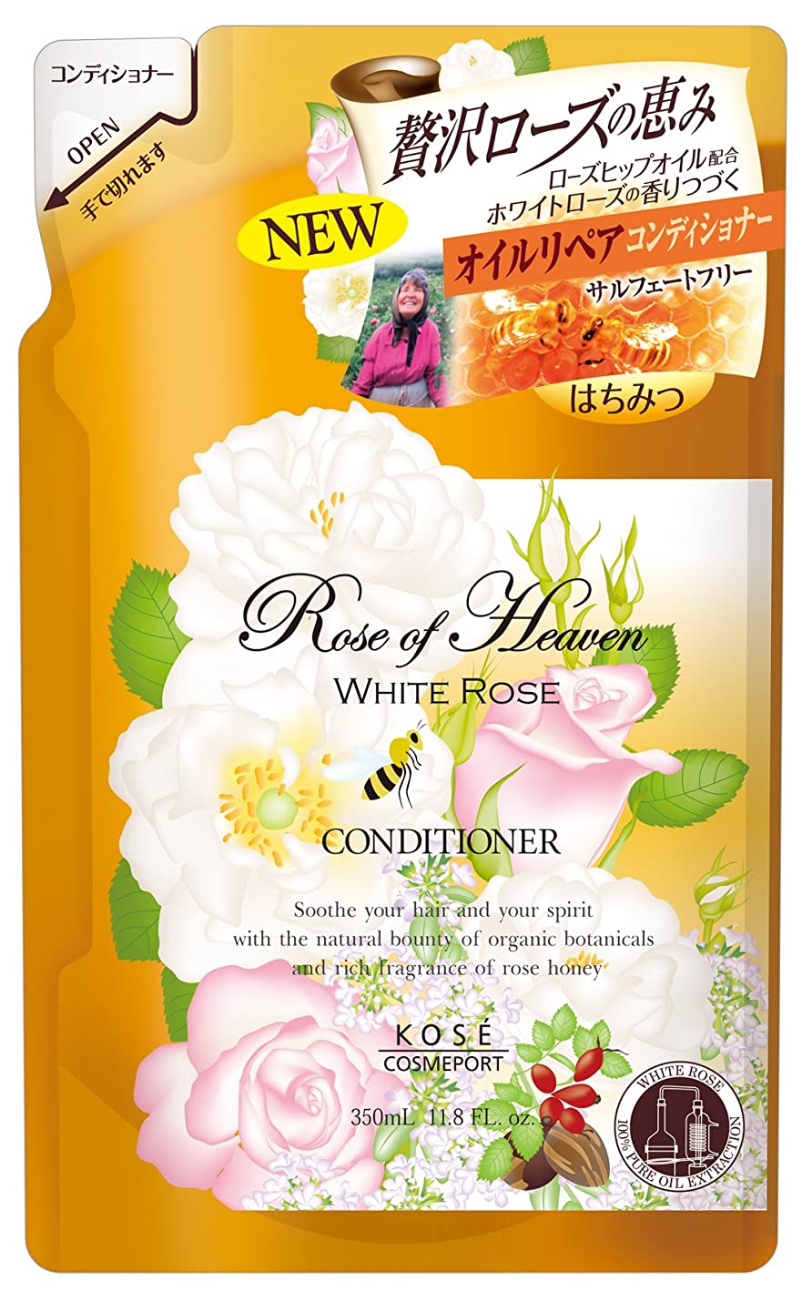 ごちそう険しい最後にKOSE コーセー ローズオブヘブン コンディショナー (ディープリペア) つめかえ 350ml (バラの香り)