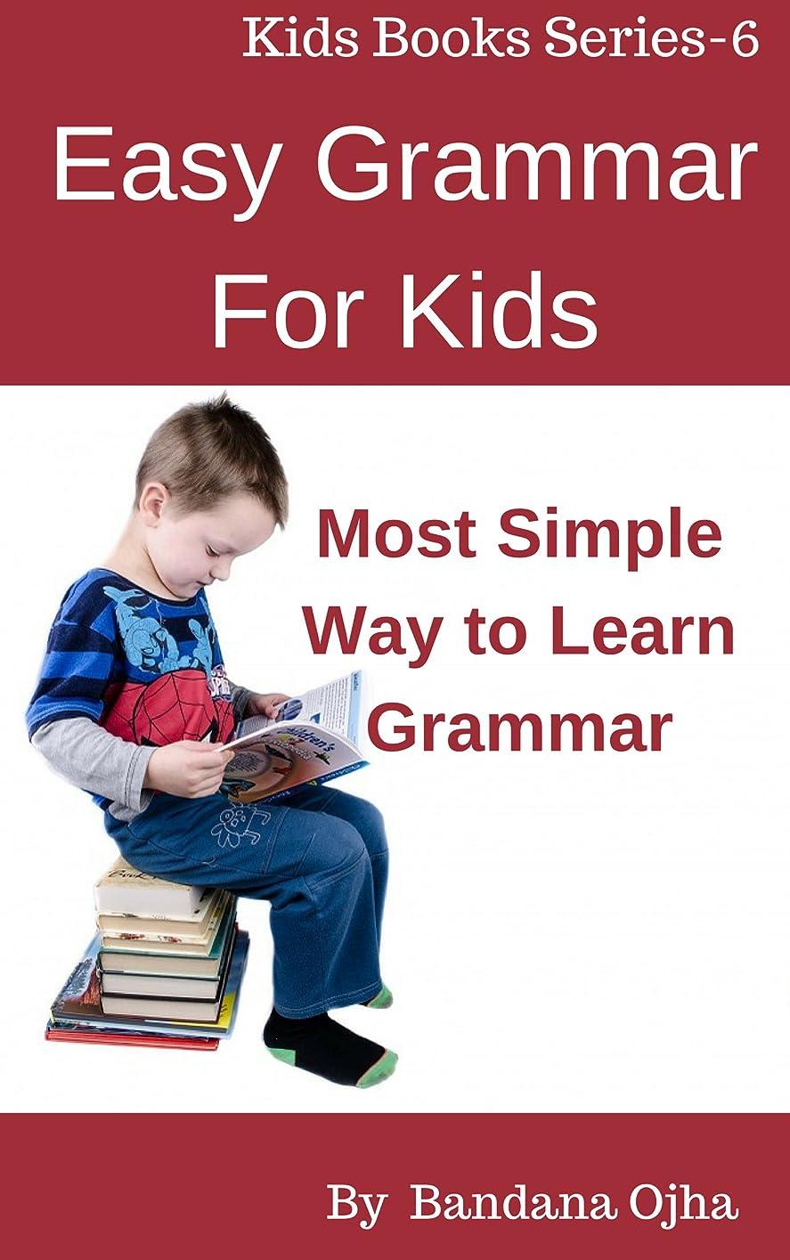 位置づける凍るどこかEnglish Grammar for Kids: Most Easy Way to learn English Grammar (Kids Books Series Book 6) (English Edition)