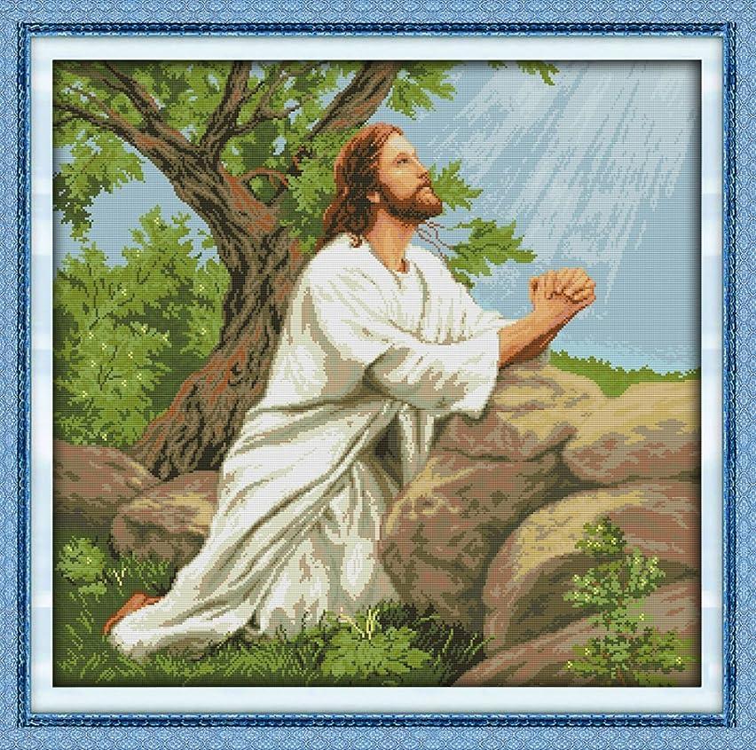 Stamped Cross Stitch Praying Jesus Beside The Tree 11 count 80cm X 77cm (Stamped Aida)
