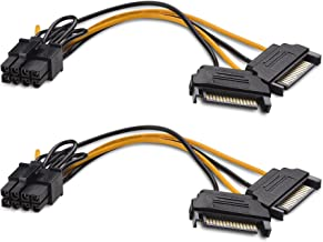 Cable Matters 2-Pack 8 Pin to SATA Power Cable (SATA to 8 Pin PCIe) - 5 Inches