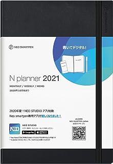 【正規品】Neo smartpen Nプランナー 2021年 デジアナ手帳 Sync with Googleカレンダー ブラック【マンスリー/ウィークリー】
