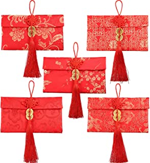 Leinuosen 5 Styles Silk Red Envelopes Chinese Hongbao Lucky Envelopes Chinese Element Gift Card Envelopes for Christmas, New Year, Chinese Wedding (Style C)