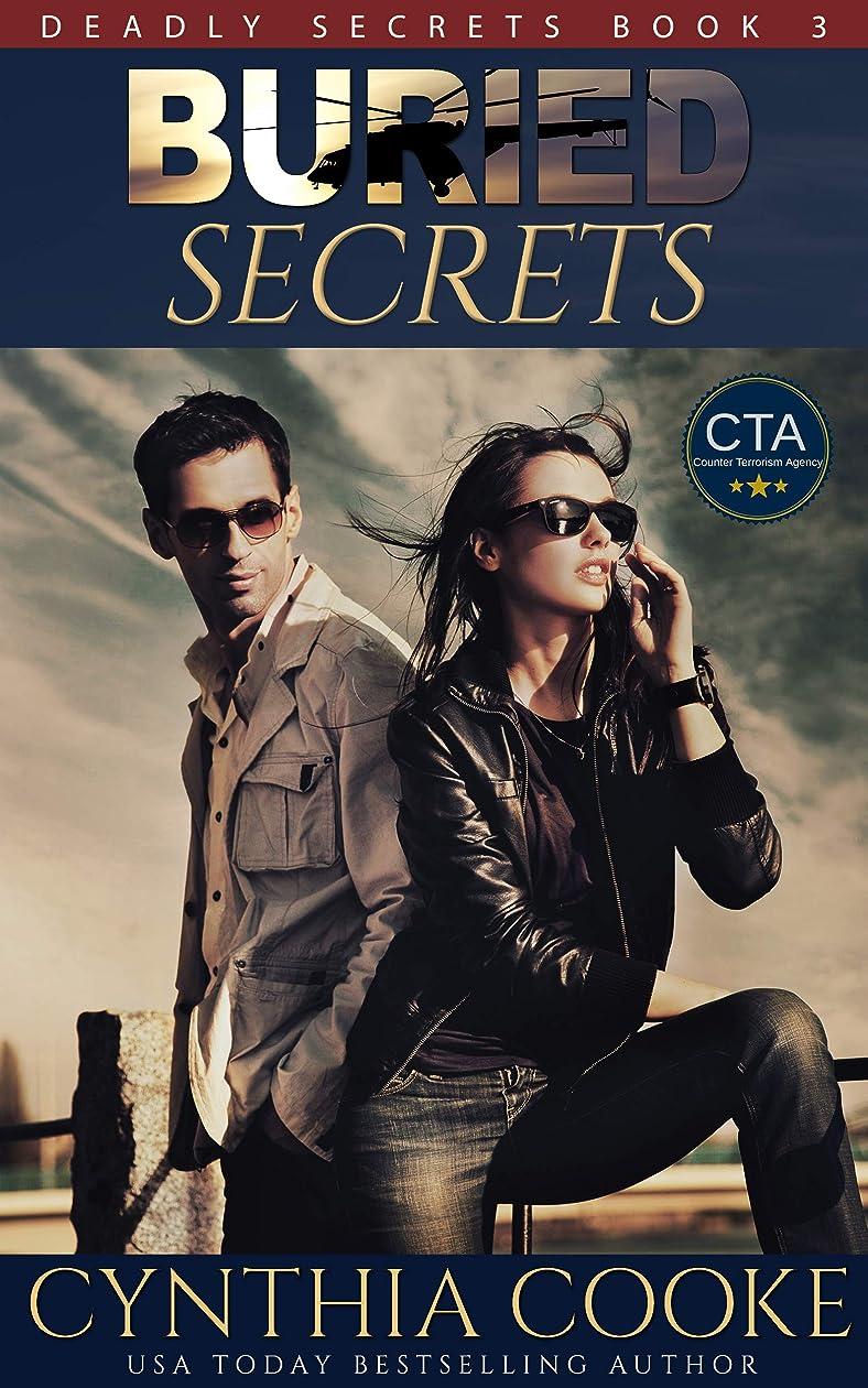 曲ハイランド徴収Buried Secrets: Deadly Secrets Book 3 (English Edition)