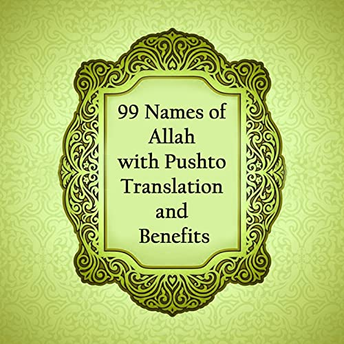 99 Names Of Allah With Pushto Translation And Benefits